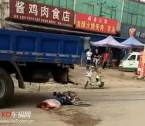 邢台平乡一20多岁女孩骑自行车遭遇车祸 脑浆都压出来了