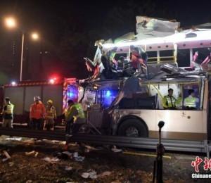 香港发生严重车祸已致6死39伤 国务院港澳办表达慰问